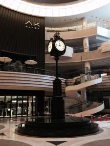 2015-08-14 AK Plaza 분당점