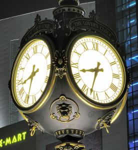 왕십리 역 광장 - 사랑의 시계탑