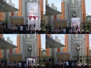 2019-05-15 김해서부문화센터 시계탑 제막식 1