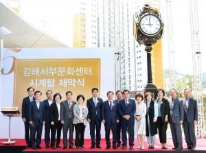 """""""김해의 새 랜드마크""""... 경남은행 기증 '시계탑' 제막식"""